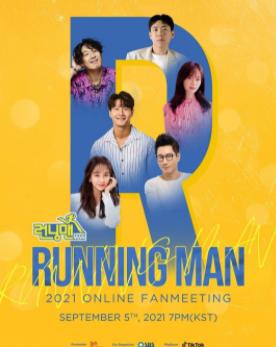 Running Man episodes